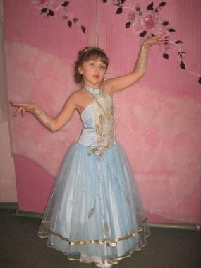Принцесса Амазонка
